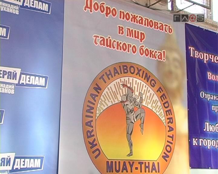 Муэй Тай в Одессе
