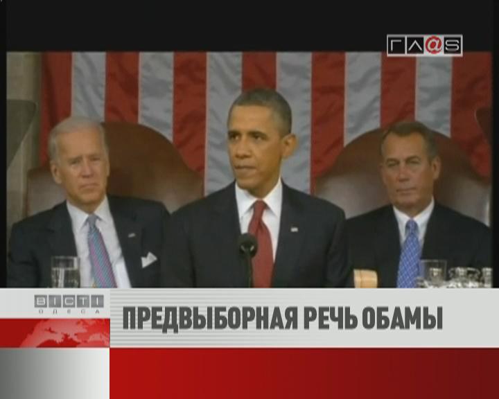 ФЛЕШ-НОВОСТИ за 25 января 2012