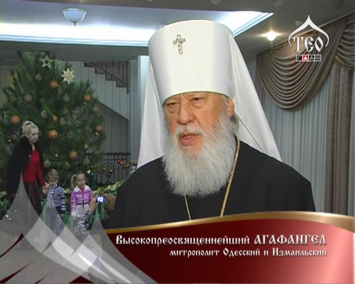 ТЕО 90. Ведущий протоиерей Максим Омельченко