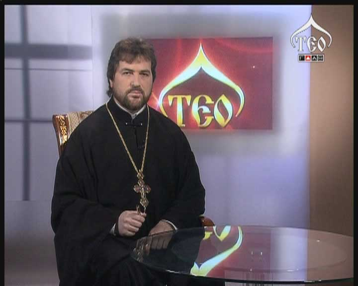 ТЕО 89. Ведущий протоиерей Иоанн Желиховский