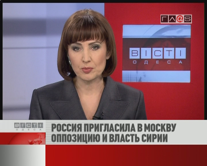 ФЛЕШ-НОВОСТИ за 01 февраля 2012