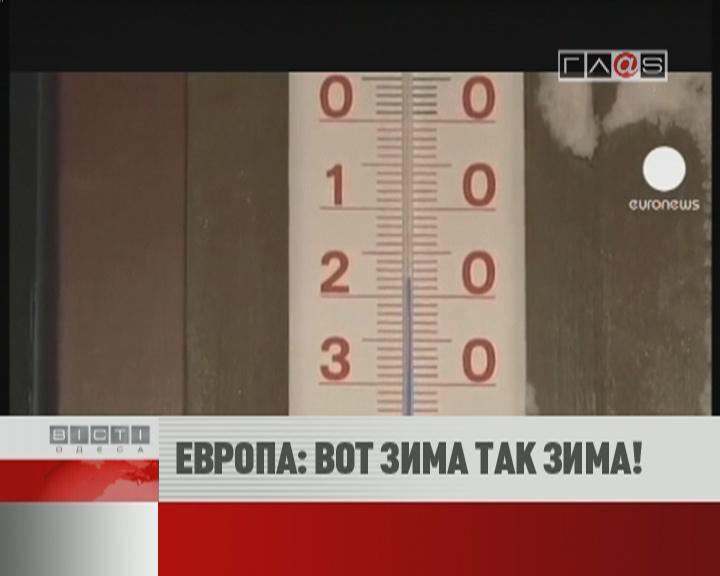 ФЛЕШ-НОВОСТИ за 02 февраля 2012