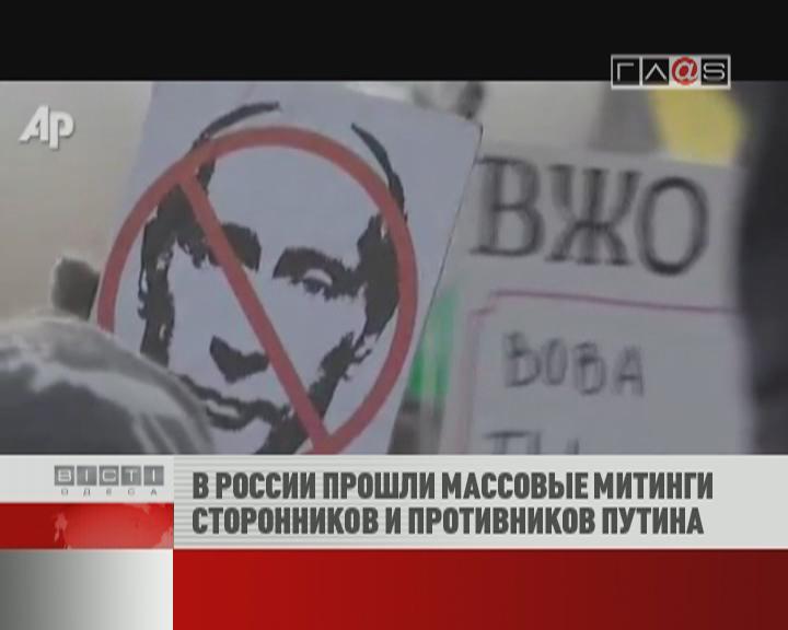 ФЛЕШ-НОВОСТИ за 06 февраля 2012