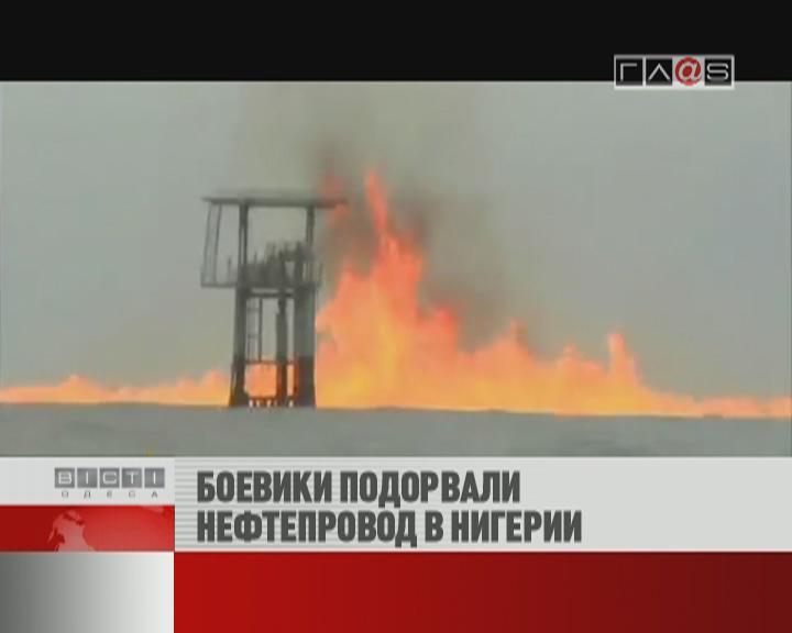 ФЛЕШ-НОВОСТИ за 07 февраля 2012