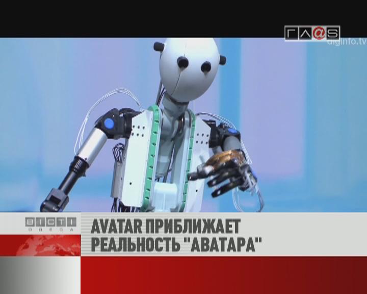 ФЛЕШ-НОВОСТИ за 10 февраля 2012