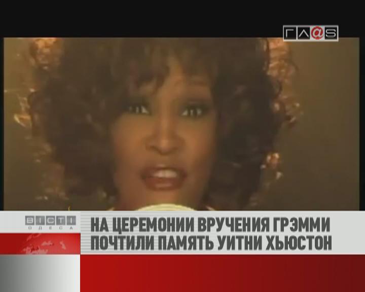 ФЛЕШ-НОВОСТИ за 13 февраля 2012