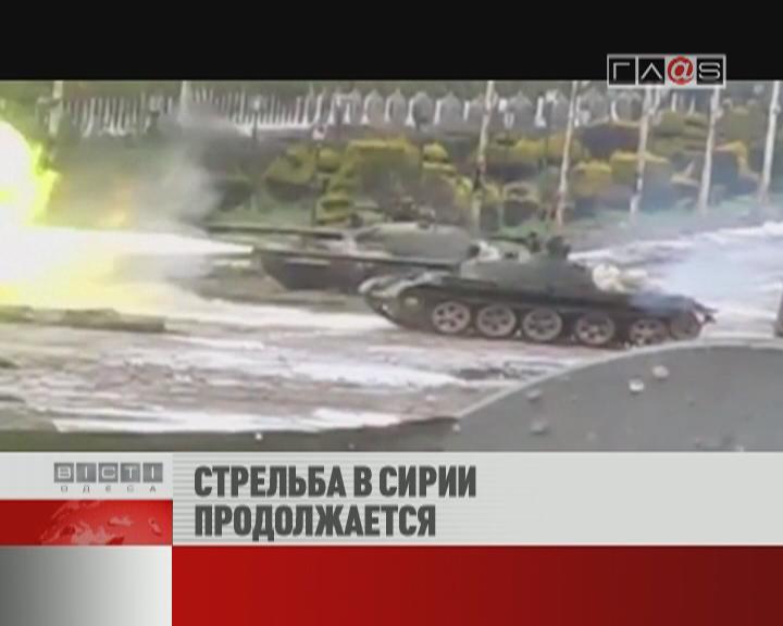 ФЛЕШ-НОВОСТИ за 15 февраля 2012