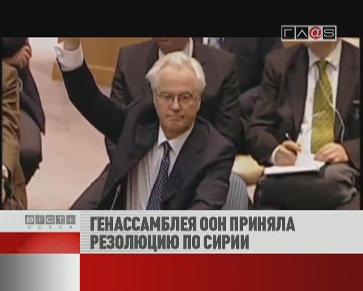 ФЛЕШ-НОВОСТИ за 17 февраля 2012