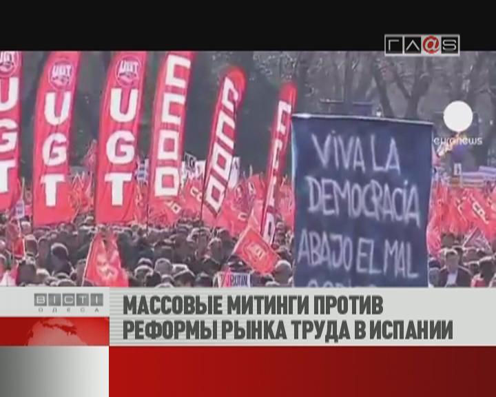 ФЛЕШ-НОВОСТИ за 20 февраля 2012