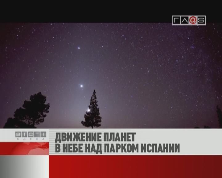 ФЛЕШ-НОВОСТИ за 28 февраля 2012