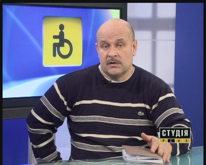 «Народный бюджет региона» в контесте деятельности общественных организаций инвалидов Одесщины