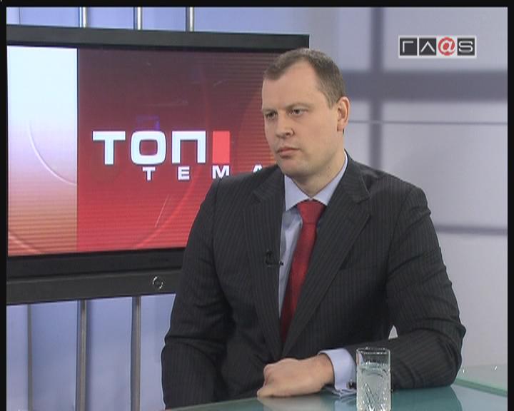 Работа ОАО «Одессаоблэнерго»