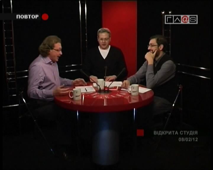 Украинский файлообменник www.EX.ua //- Закрыть! (да/нет)?