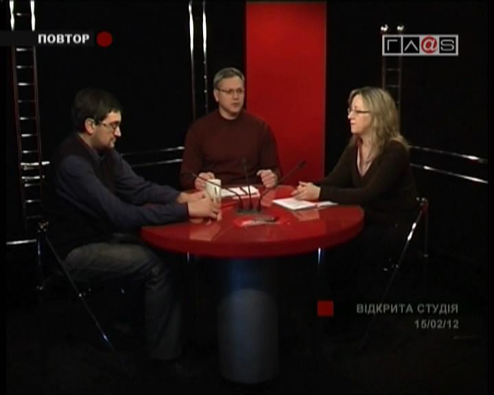 Предвыборная Россия: персоналии и политика