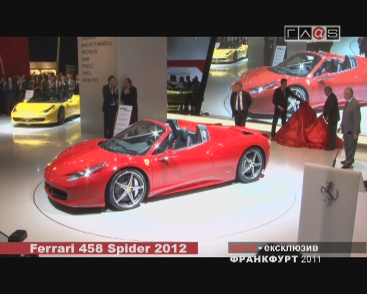 64. Internationale Automobil-Ausstellung 2011 // part 10