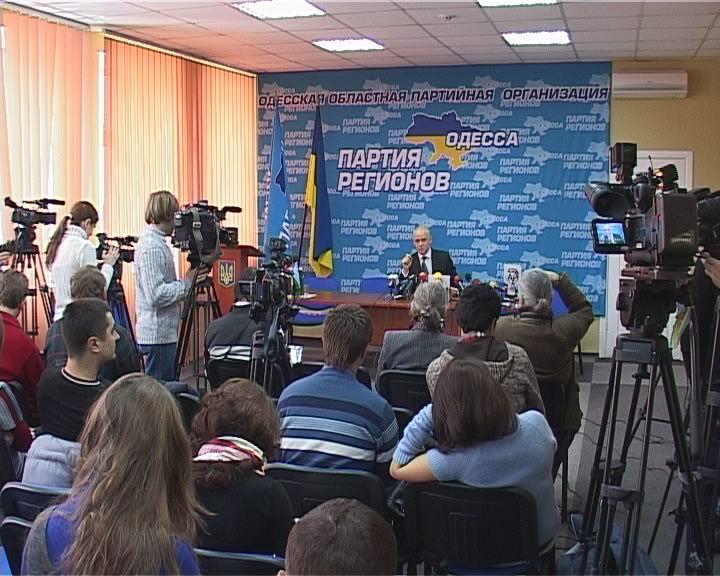 «Народный бюджет»  — теперь в Одессе
