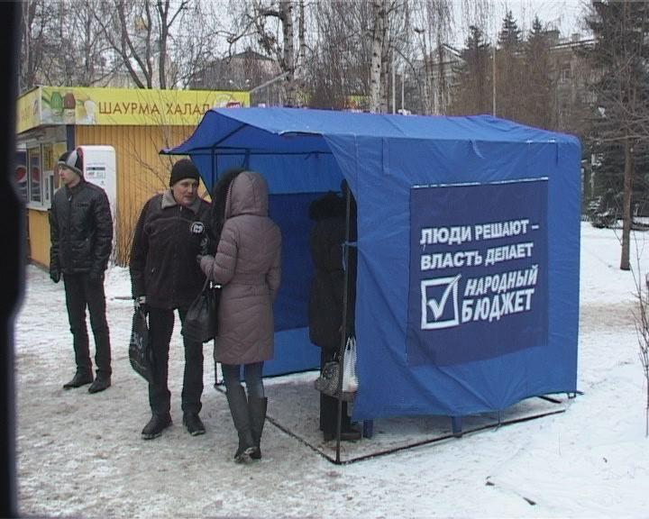 Одесситы поддерживают «Народный бюджет»