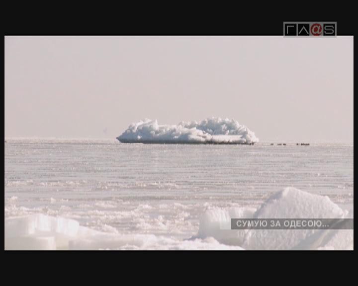 Чёрное море замёрзло / Лузановка