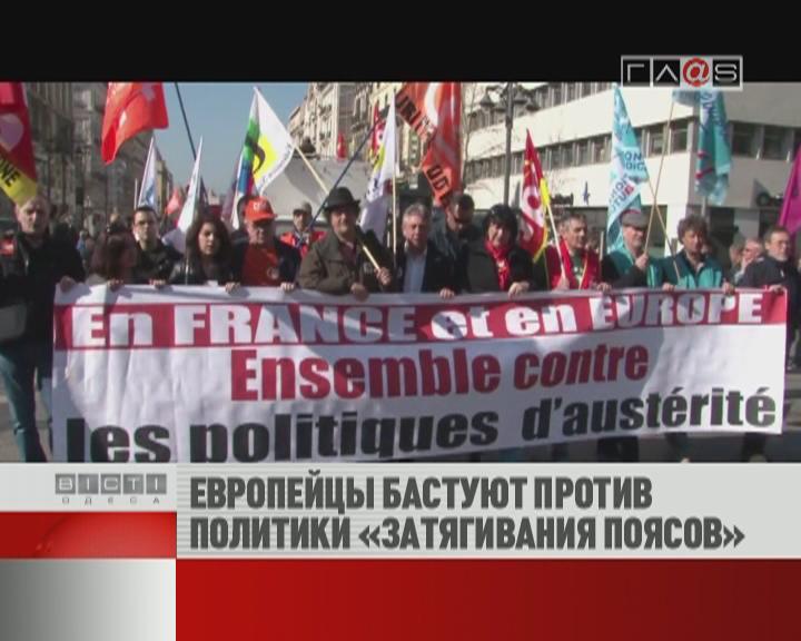 ФЛЕШ-НОВОСТИ за 01 марта 2012