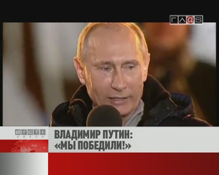 ФЛЕШ-НОВОСТИ за 05 марта 2012