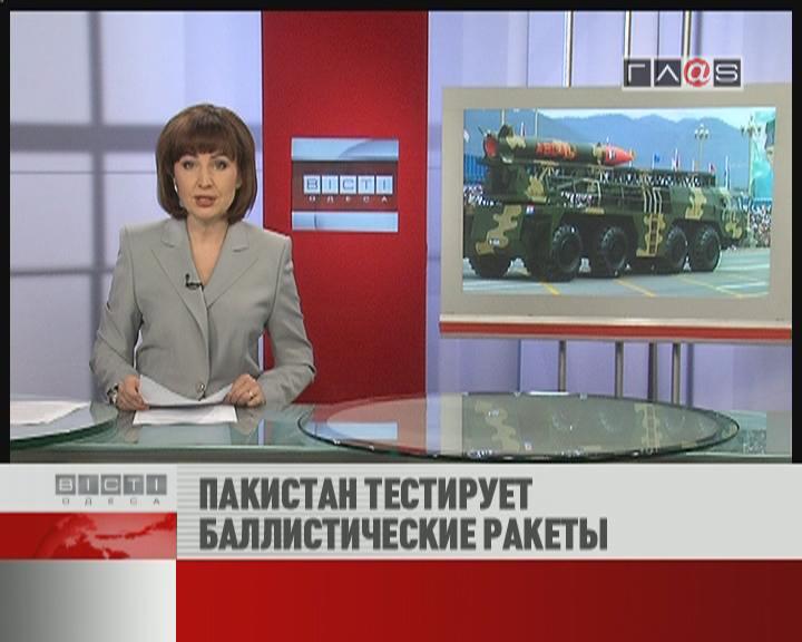ФЛЕШ-НОВОСТИ за 07 марта 2012