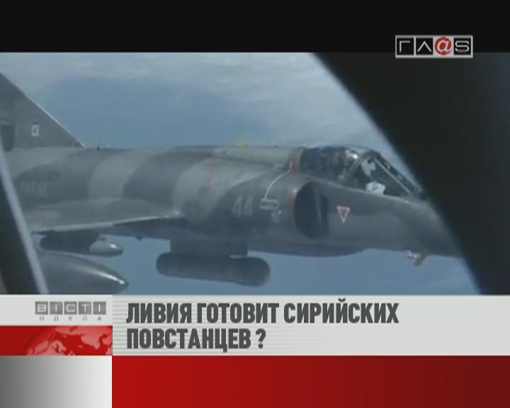 ФЛЕШ-НОВОСТИ за 08 марта 2012