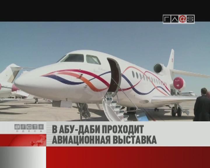 ФЛЕШ-НОВОСТИ за 09 марта 2012