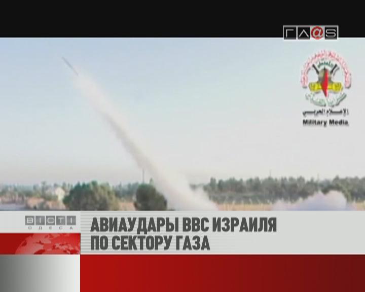 ФЛЕШ-НОВОСТИ за 12 марта 2012