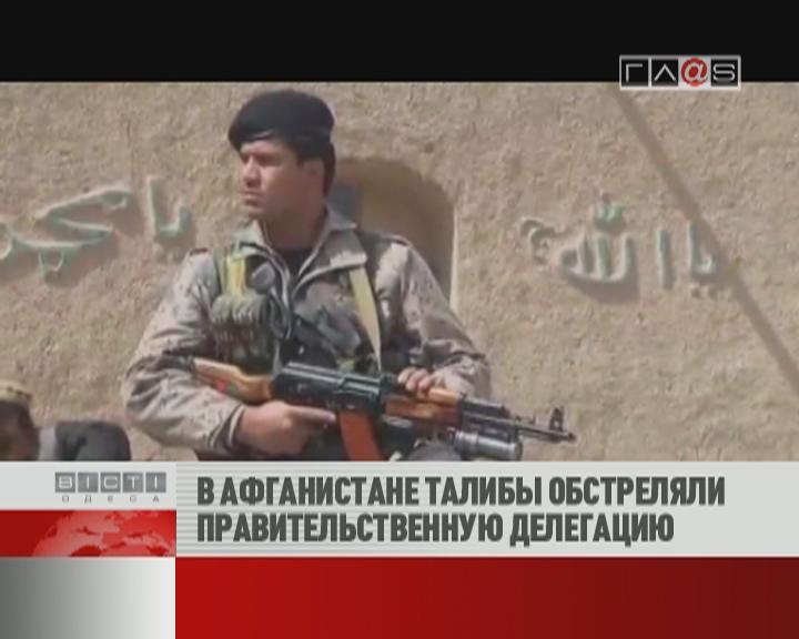 ФЛЕШ-НОВОСТИ за 14 марта 2012