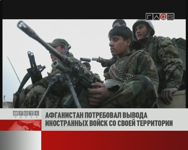 ФЛЕШ-НОВОСТИ за 16 марта 2012