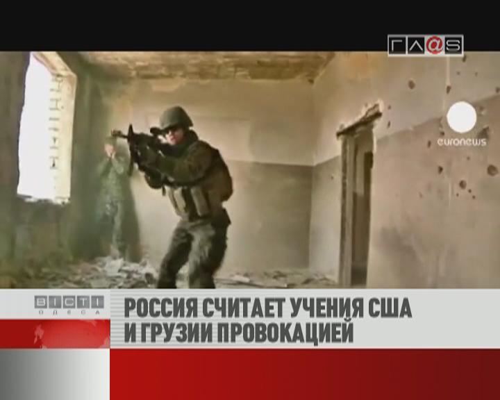 ФЛЕШ-НОВОСТИ за 22 марта 2012