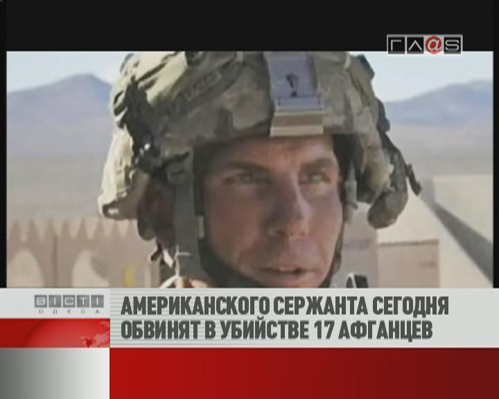 ФЛЕШ-НОВОСТИ за 23 марта 2012