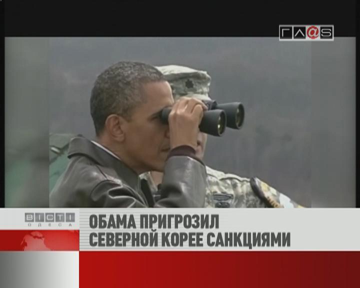 ФЛЕШ-НОВОСТИ за 26 марта 2012