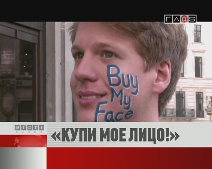 ФЛЕШ-НОВОСТИ за 28 марта 2012