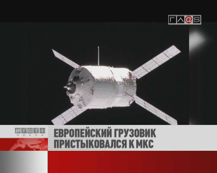 ФЛЕШ-НОВОСТИ за 29 марта 2012