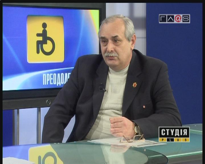 Валерий Эдуардович Габерстро
