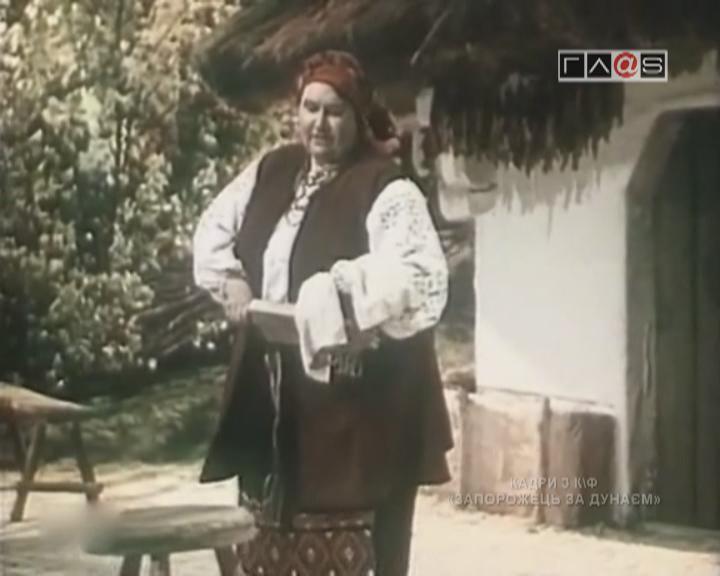 Женское лицо истории Украины