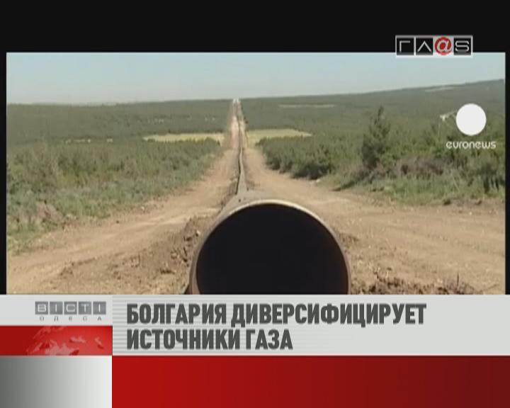 ФЛЕШ-НОВОСТИ за 21 марта 2012