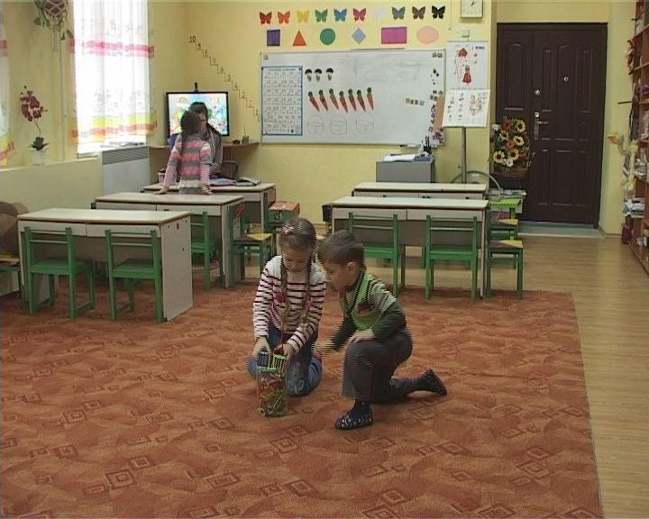 Центр детского развития «Радуга»