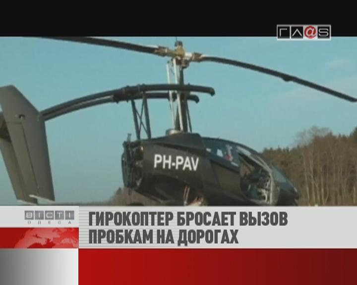 ФЛЕШ-НОВОСТИ за 03 апреля 2012