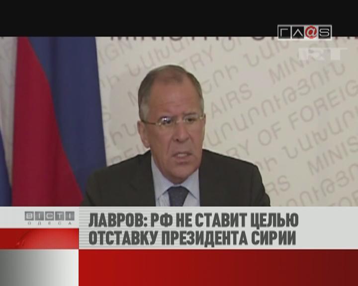 ФЛЕШ-НОВОСТИ за 04 апреля 2012