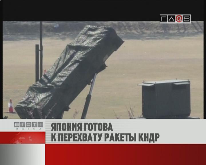 ФЛЕШ-НОВОСТИ за 09 апреля 2012