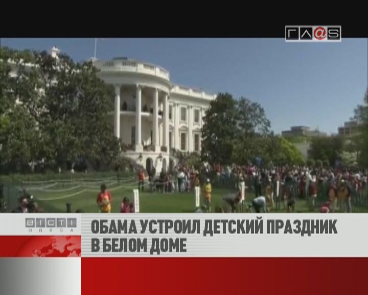ФЛЕШ-НОВОСТИ за 10 апреля 2012