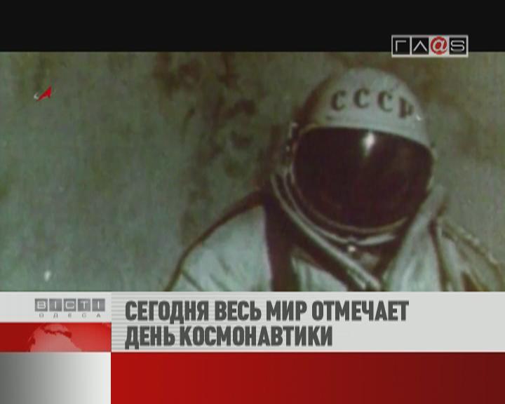 ФЛЕШ-НОВОСТИ за 12 апреля 2012