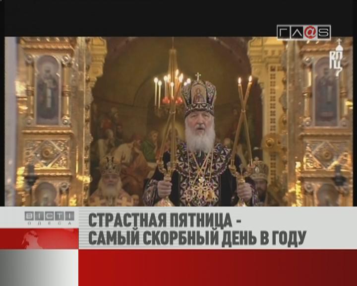 ФЛЕШ-НОВОСТИ за 13 апреля 2012