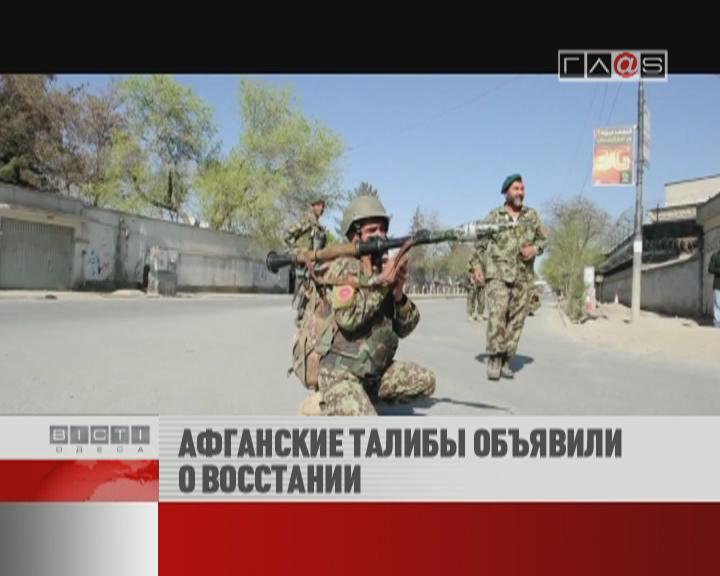 ФЛЕШ-НОВОСТИ за 16 апреля 2012