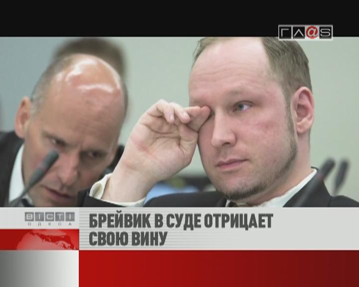 ФЛЕШ-НОВОСТИ за 17 апреля 2012