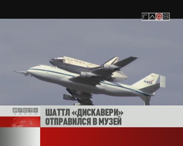 ФЛЕШ-НОВОСТИ за 18 апреля 2012