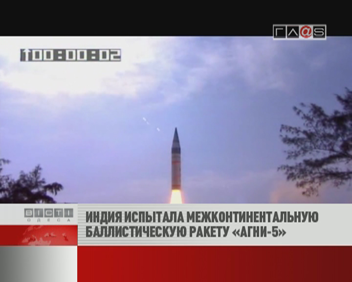 ФЛЕШ-НОВОСТИ за 19 апреля 2012