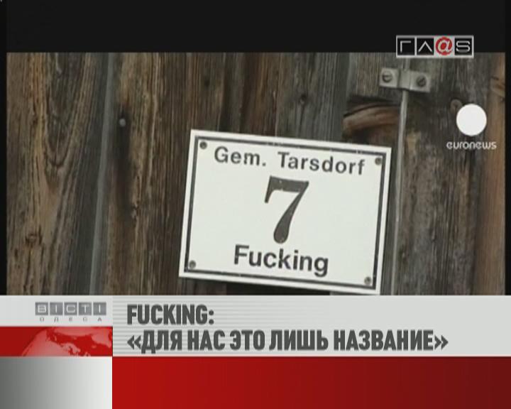 ФЛЕШ-НОВОСТИ за 20 апреля 2012